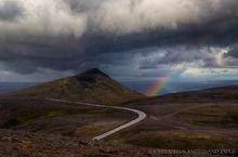 Rainbow over the Icelandic Highlands in Autumn